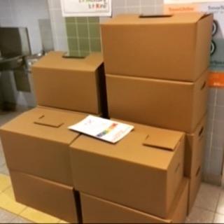 Photo - Project Cicero boxes
