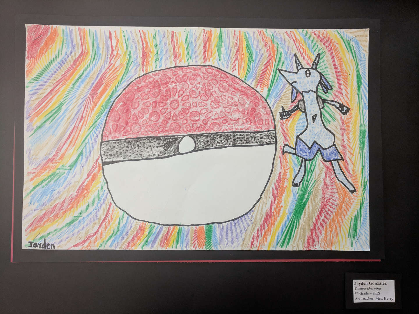 student artwork-animal with large ball