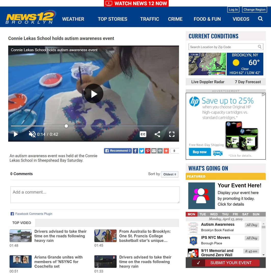 Screenshot of News12 webpage