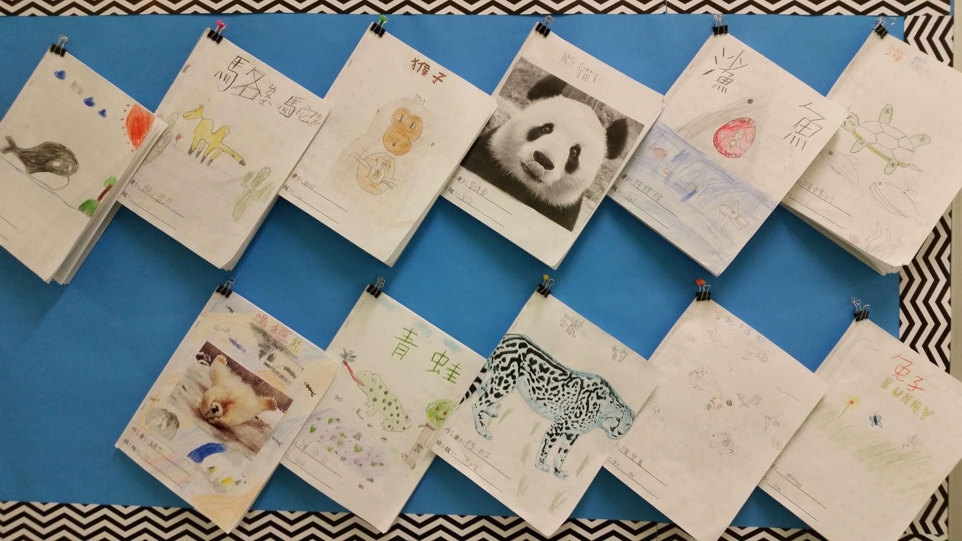 Student works demonstrate fluent Chinese and English skills.學生作品展現流利的中英文技巧。