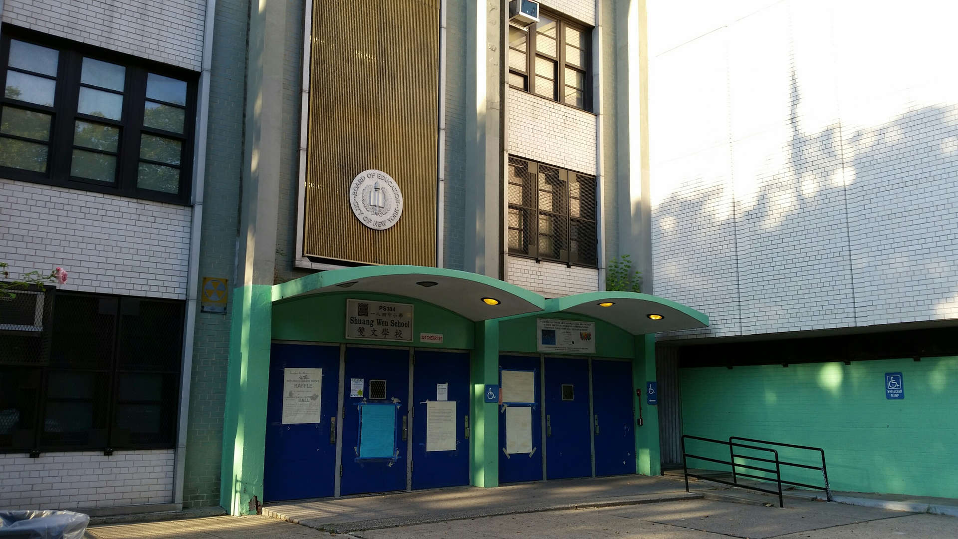 The entrance to Shuangwen School.雙文學校大門口。
