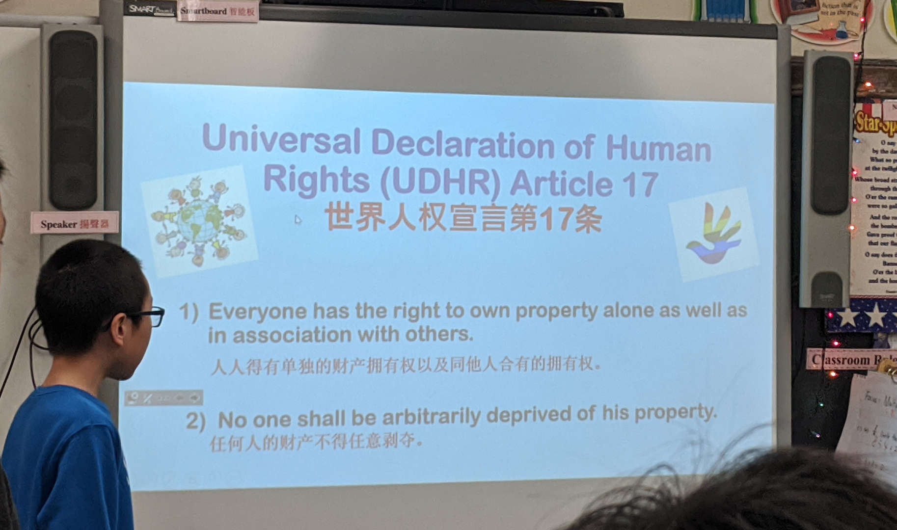 Class 5-4  Ms.Lam: What are our Human Rights?
