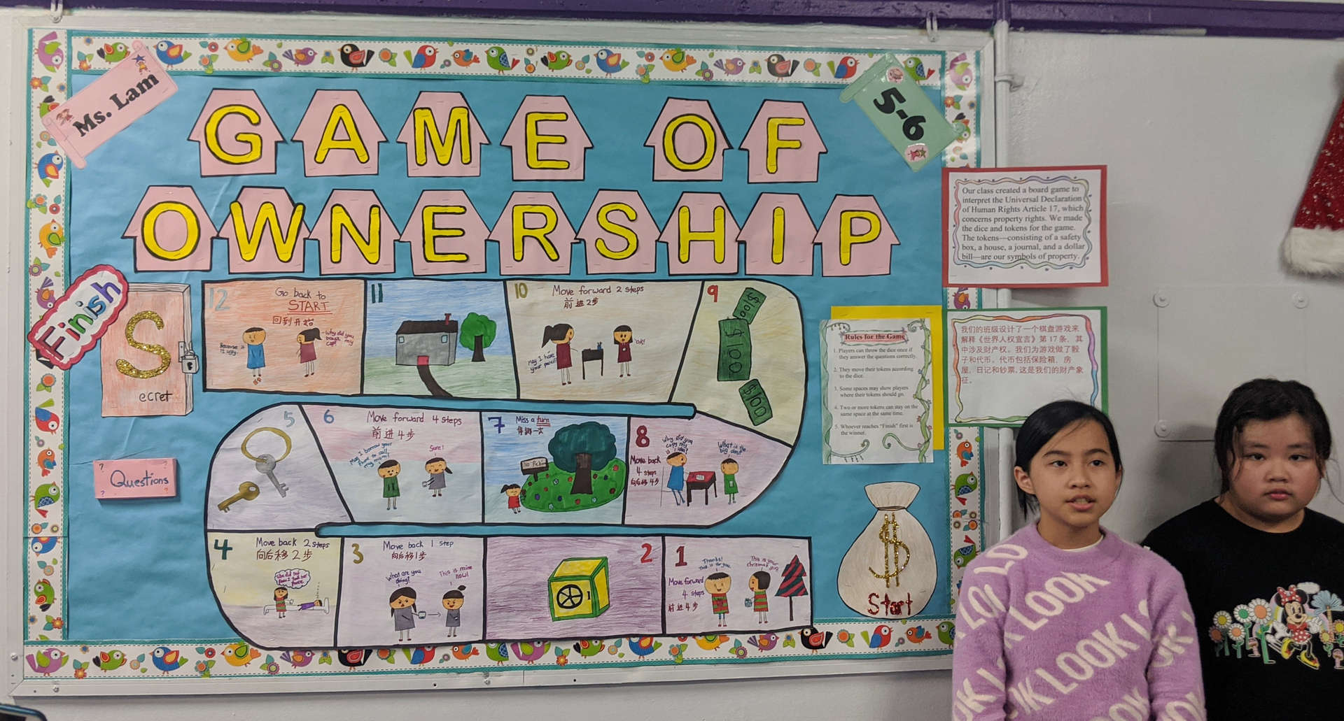 Class 5-6  Ms. Lam: Play the Game of Ownership