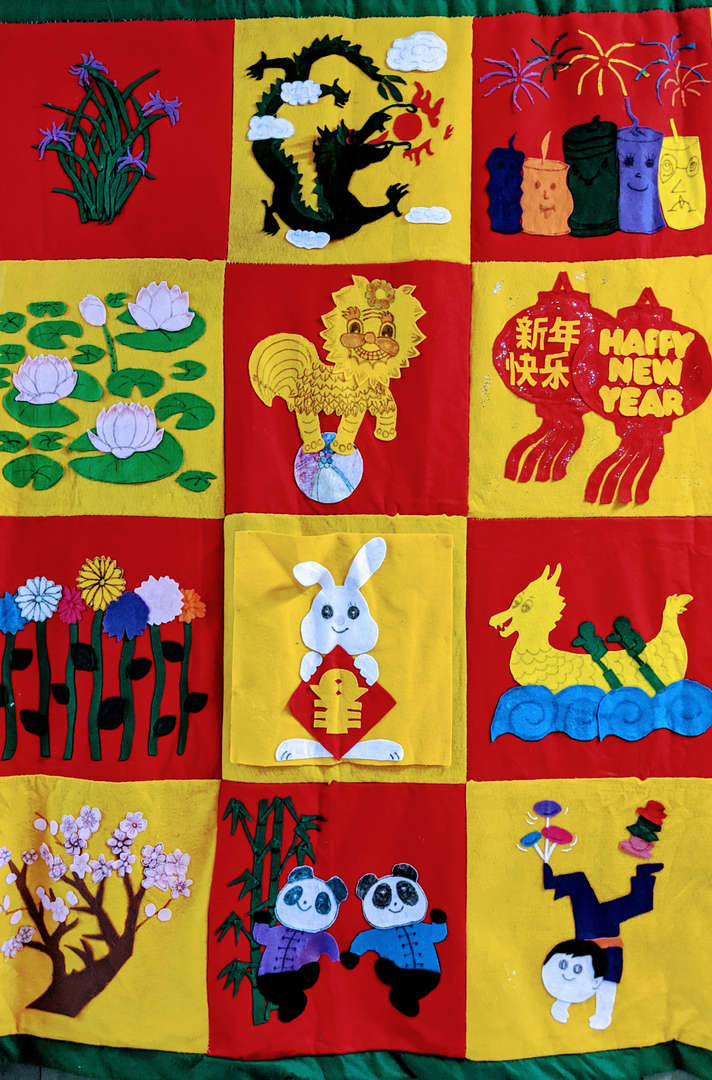 Student made lunar new year quilt.