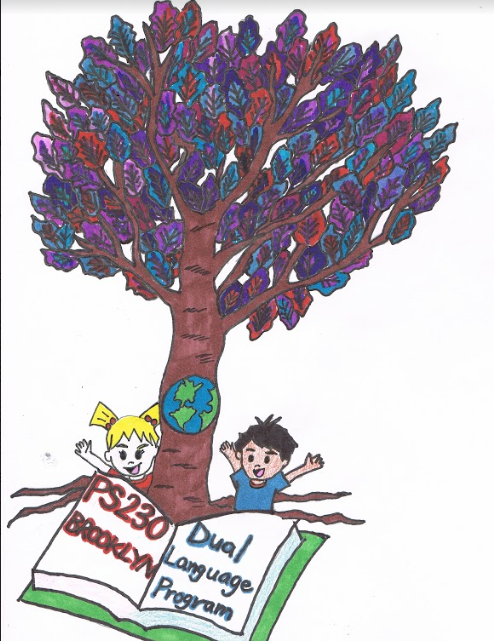 Child's Drawing of two children sitting under a colorful tree, reading a book