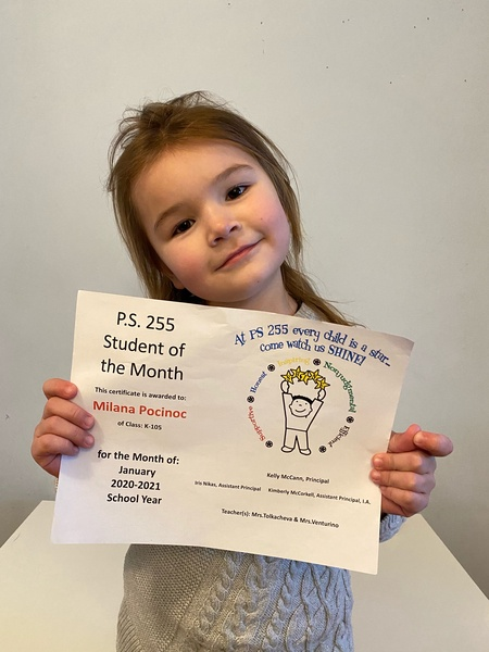 Milana January Student of the Month