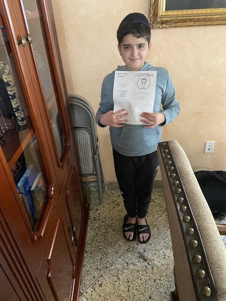 Moshe March Student of the Month