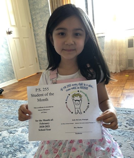 Amena February Student of the Month