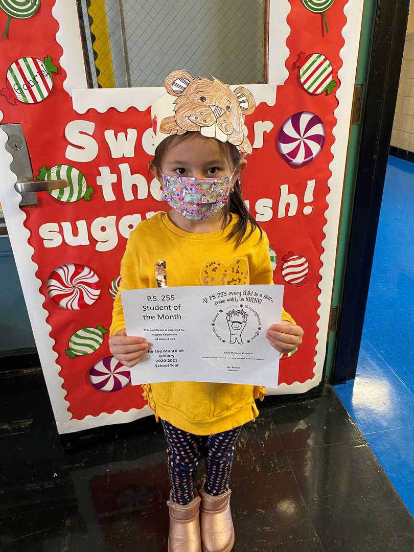 Madina January Student of the Month