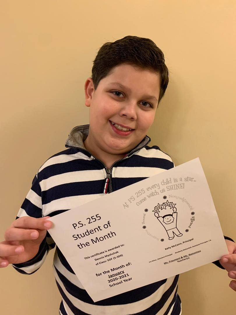 Dennis January Student of the Month