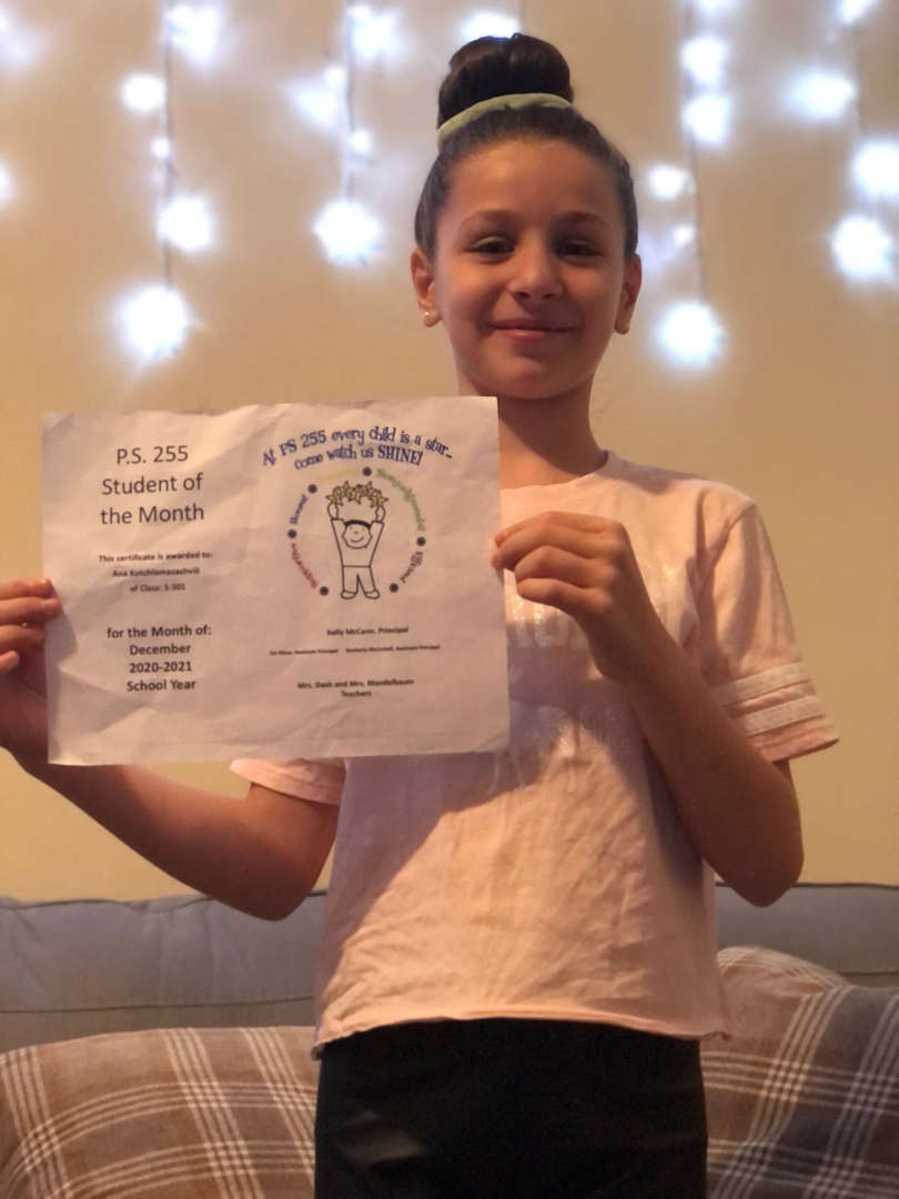 Ana December Student of the Month