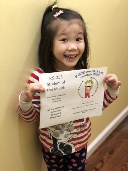 Rainey November 2020 Student of the Month