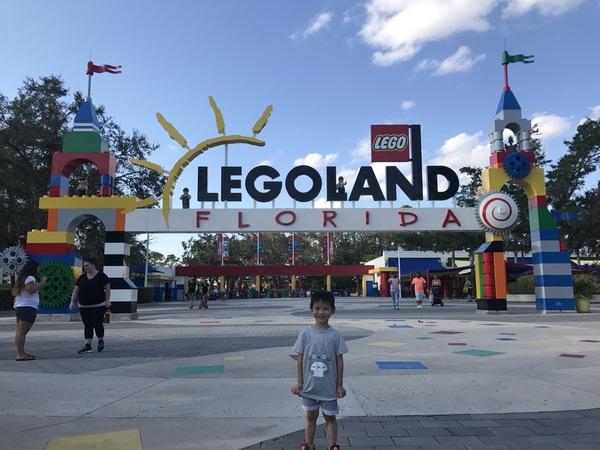 Legoland gate entrance