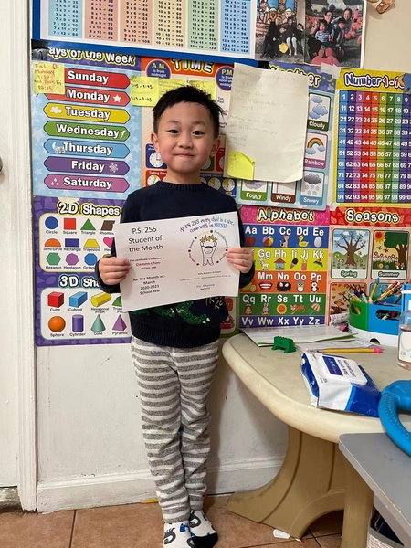 Damon March Student of the Month