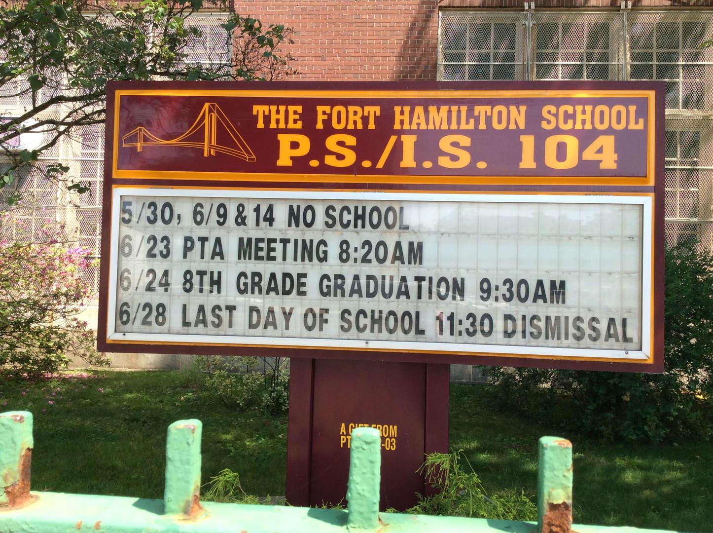 School outdoor sign