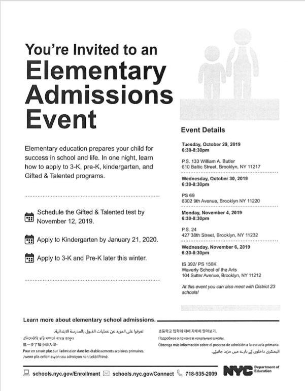 Elementary Admission Event