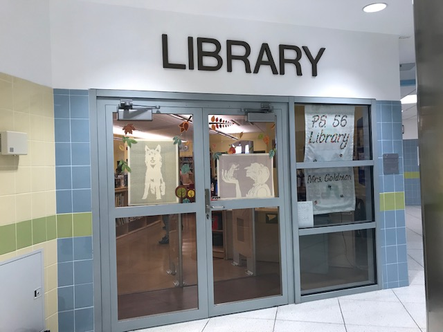 School library entrance.