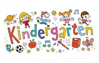 Kindergarten gif