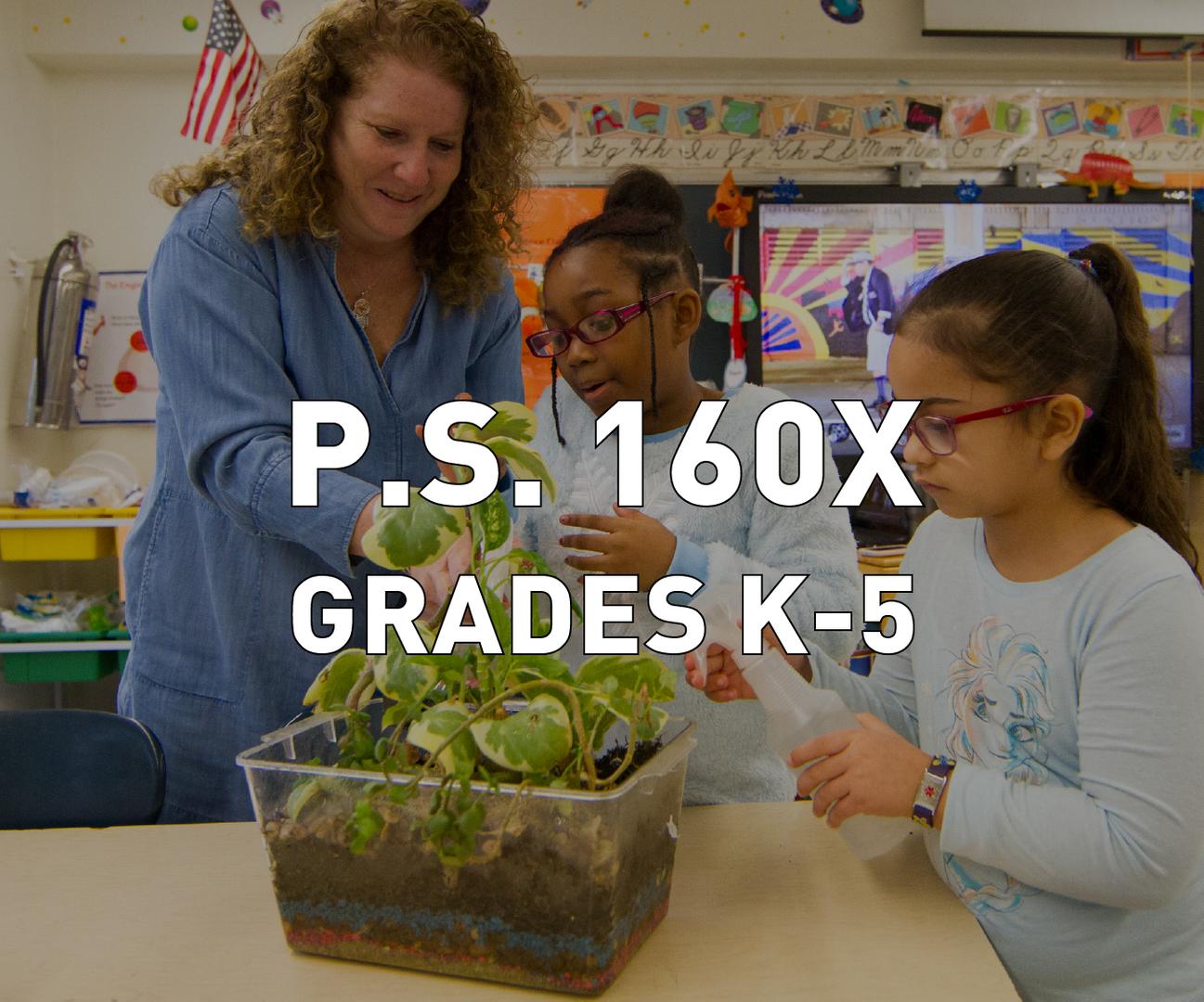 P.S. 160X Grades K-5