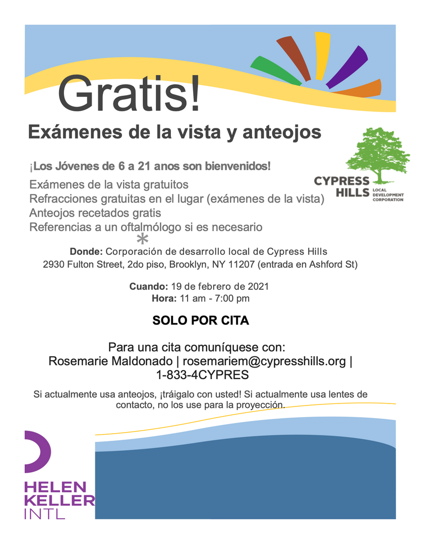 Free vision screening poster in Spanish