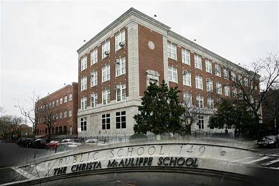 School facade
