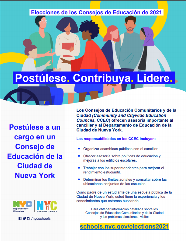 CCEC en espanol
