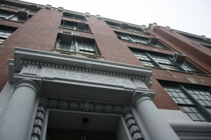 PS 41 School Building