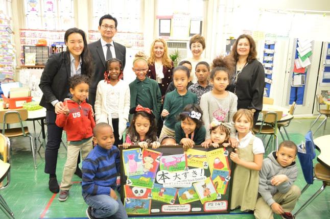 First Grade Dual Language Program